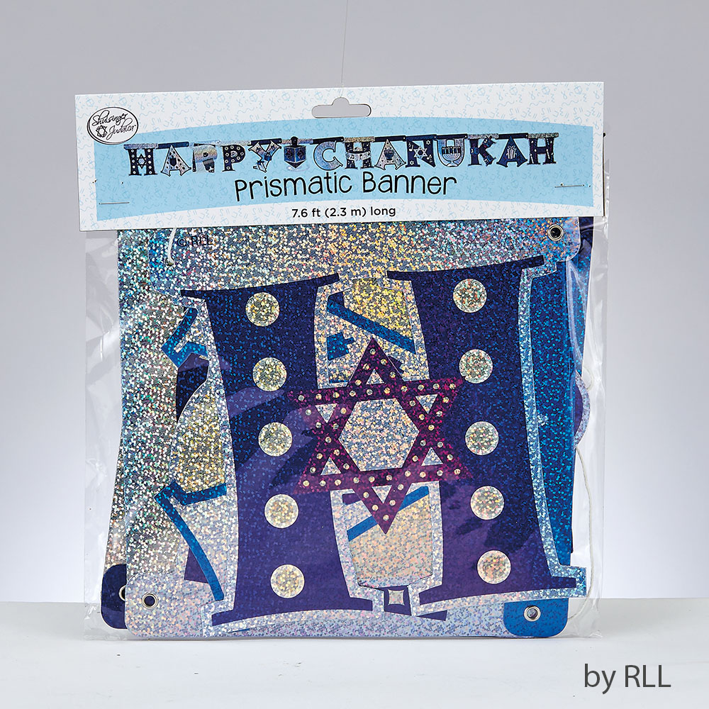 Happy Chanuka Banner Blue / Silver