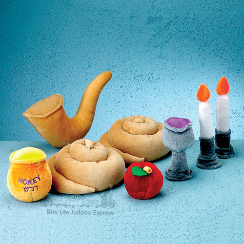 My soft Rosh Hashana set