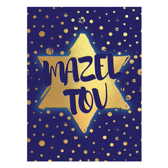 Mazal Tov Greeting Card