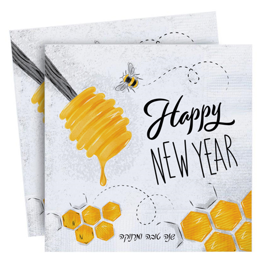 Rosh Hashana Napkins - Honey