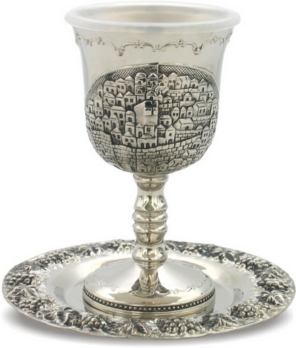 Kiddush cup with tray - Jerusalem