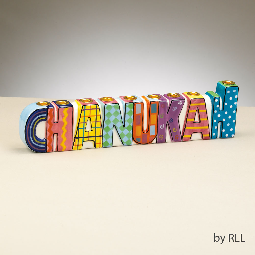 CHANUKAH Hand Painted Ceramic Chanukia.