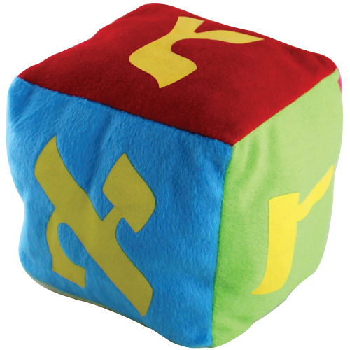 Plush Alef Bet Cube
