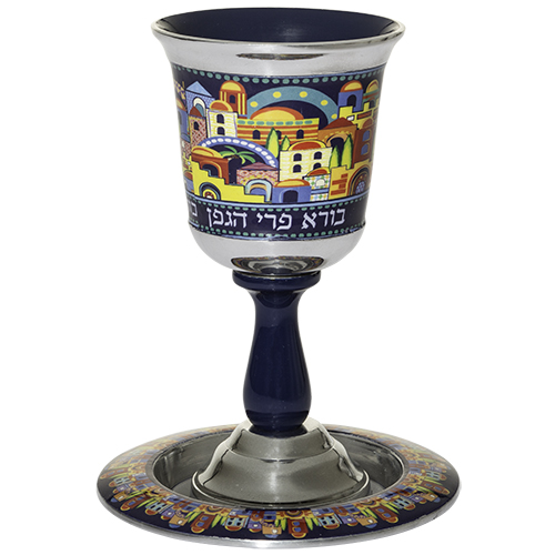 Kiddush Cup with Jerusalem Print
