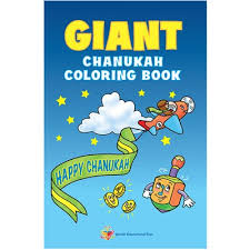 Giant Chanuka coloring book