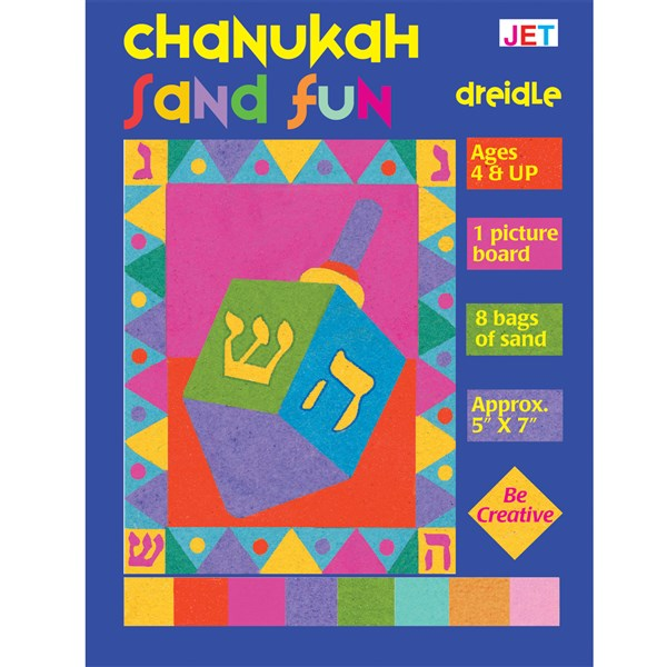 Chanuka Sand Fun - Dreidel