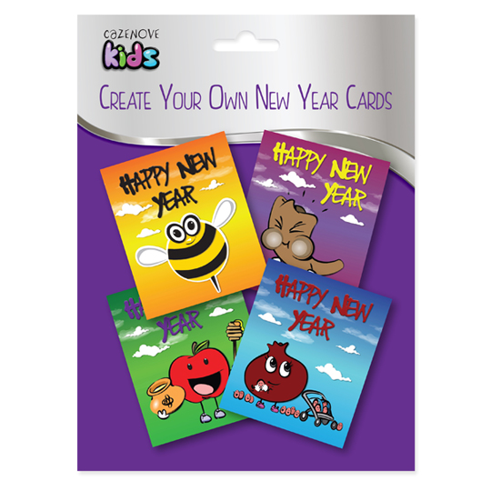 Create your own Rosh Hashana cards