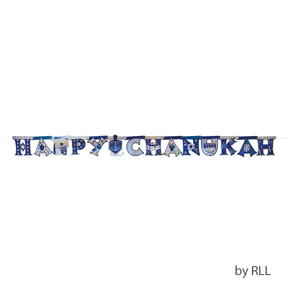 Chanuka Banner - blue/silver