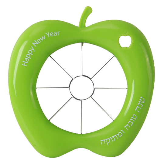 Apple corer - Shana Tova