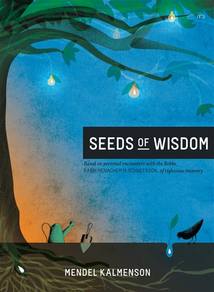 Seeds of Wisdom Vol 1