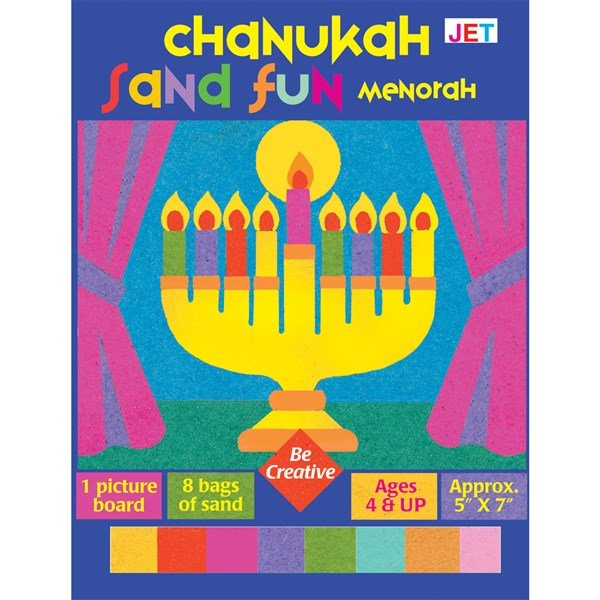 Chanuka Sand Fun - Chanukia