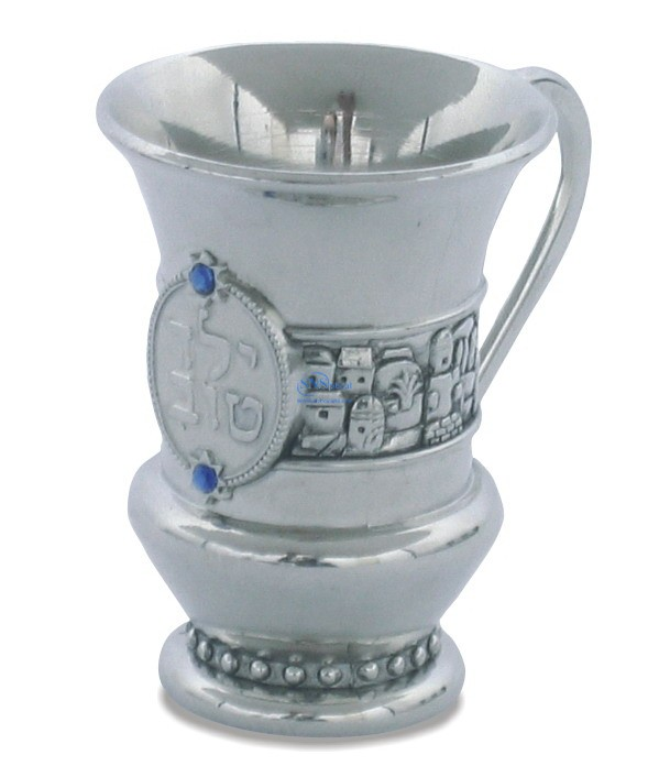 Kiddush cup - Yeled Tov