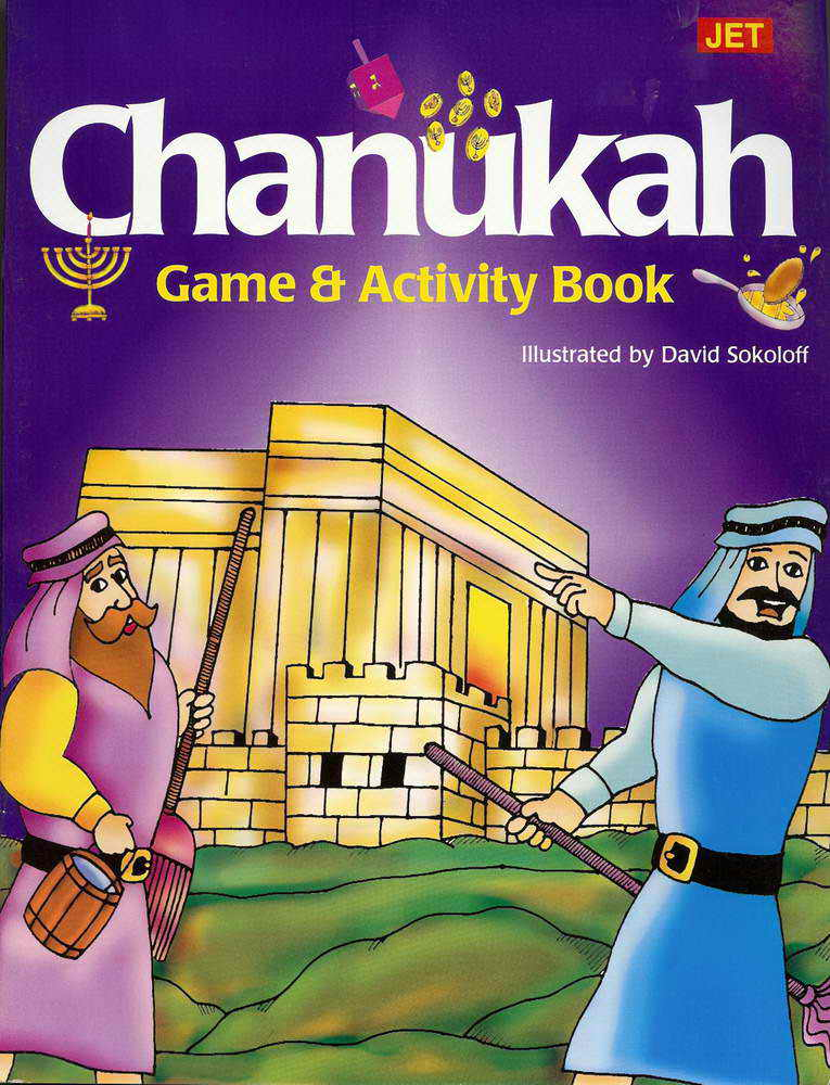 Chanuka Game and Activity book