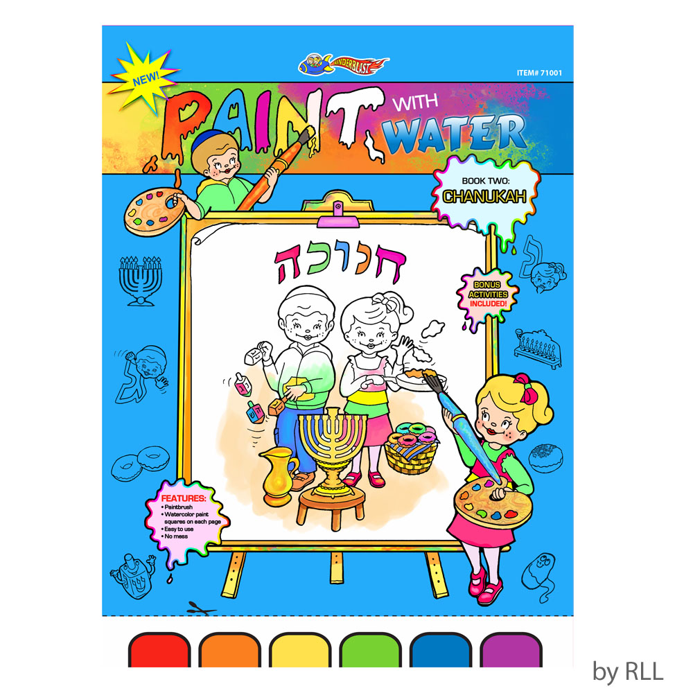 Chanuka Paint with Water