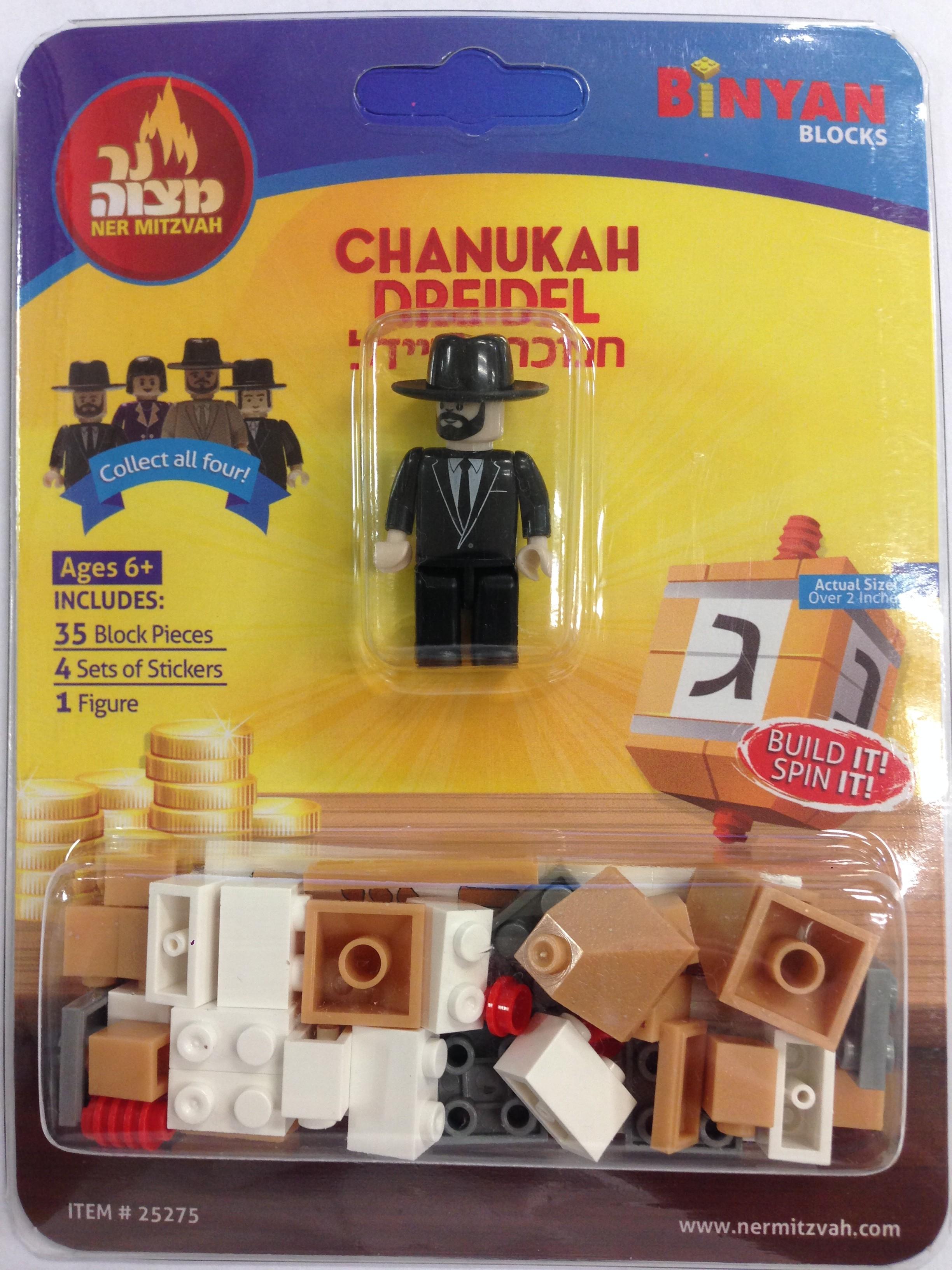 Dreidel Lego kit