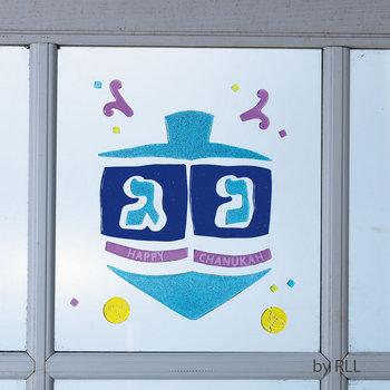 Dreidel Window Gel Fun