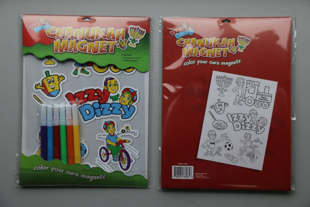 Chanuka Magnetic Sticker Kit