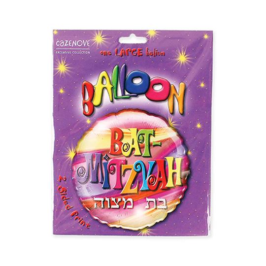 Bat Mitzva Helium Balloon