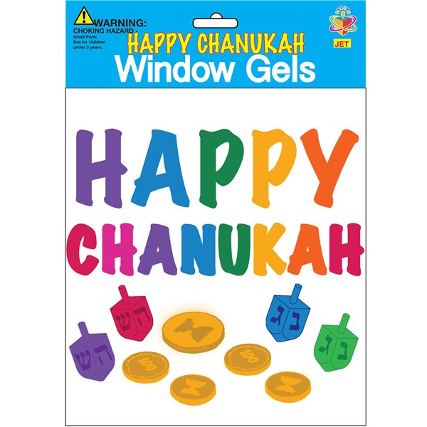 Happy Chanukah Window Gel Fun