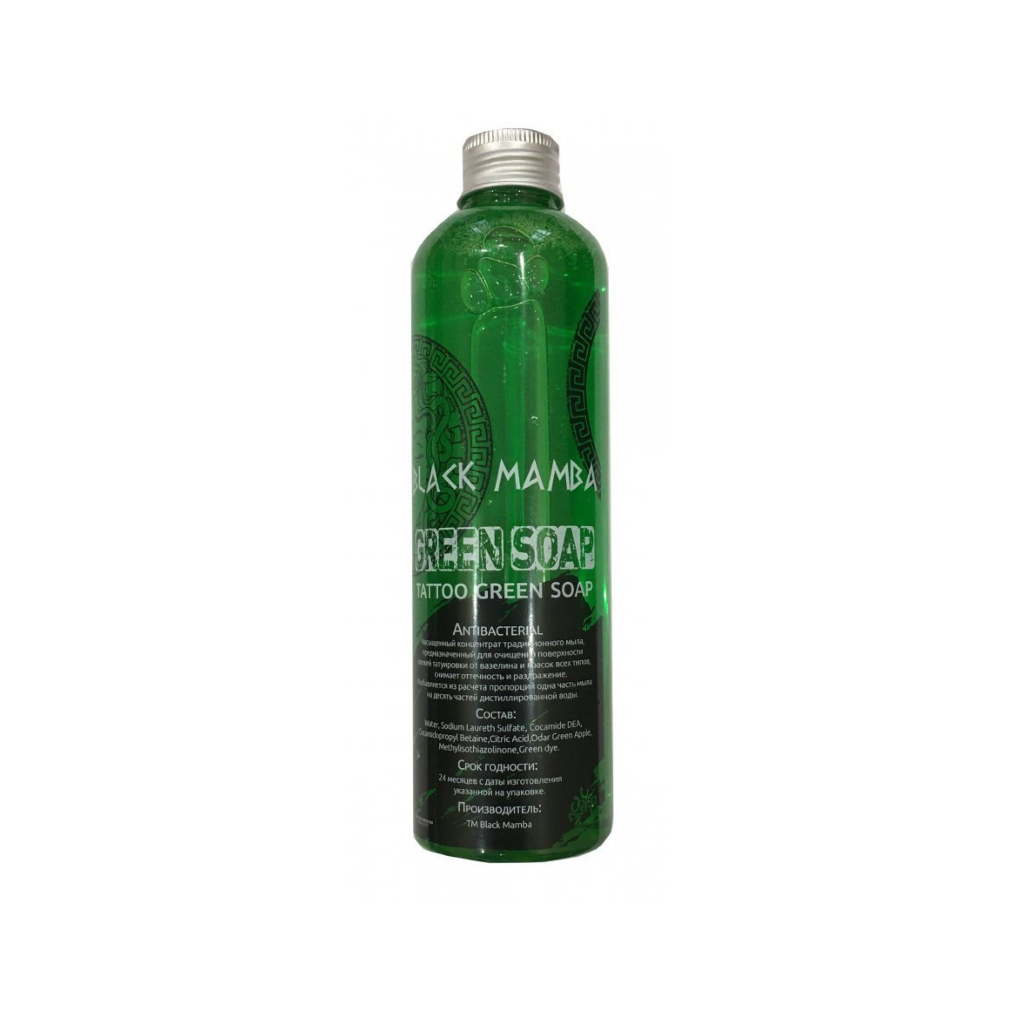 Black Mamba Green Soap, 250 ml