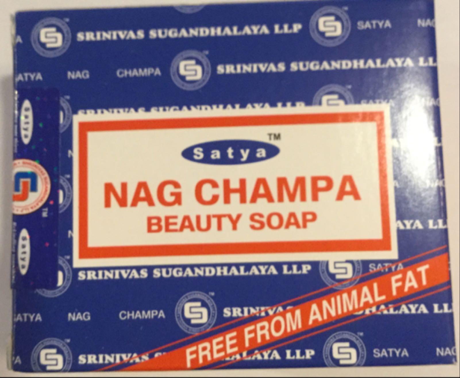 Nag Champa tvål 75g 69:-