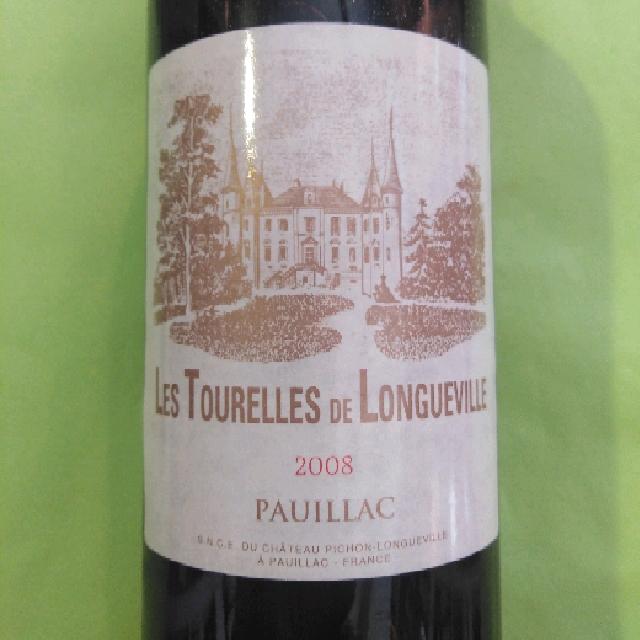 1/2 fl. (37,5 cl.) 2008 Les Tourelles de Longueville - Pauillac
