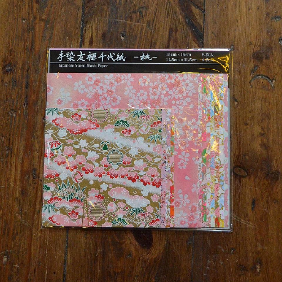 Yuzen Origamipapper - Rosa