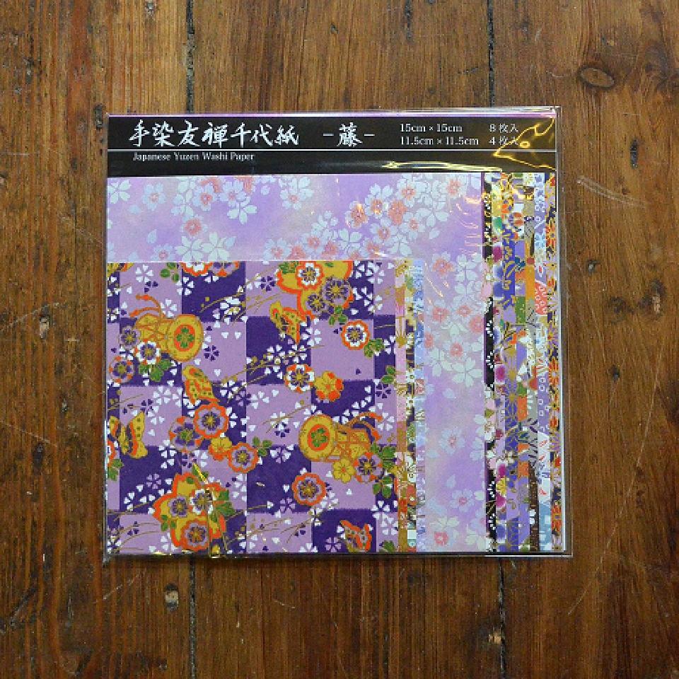 Yuzen Origamipapper - Lila