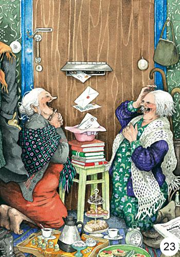 Kortti nro 23 Inge Löök
