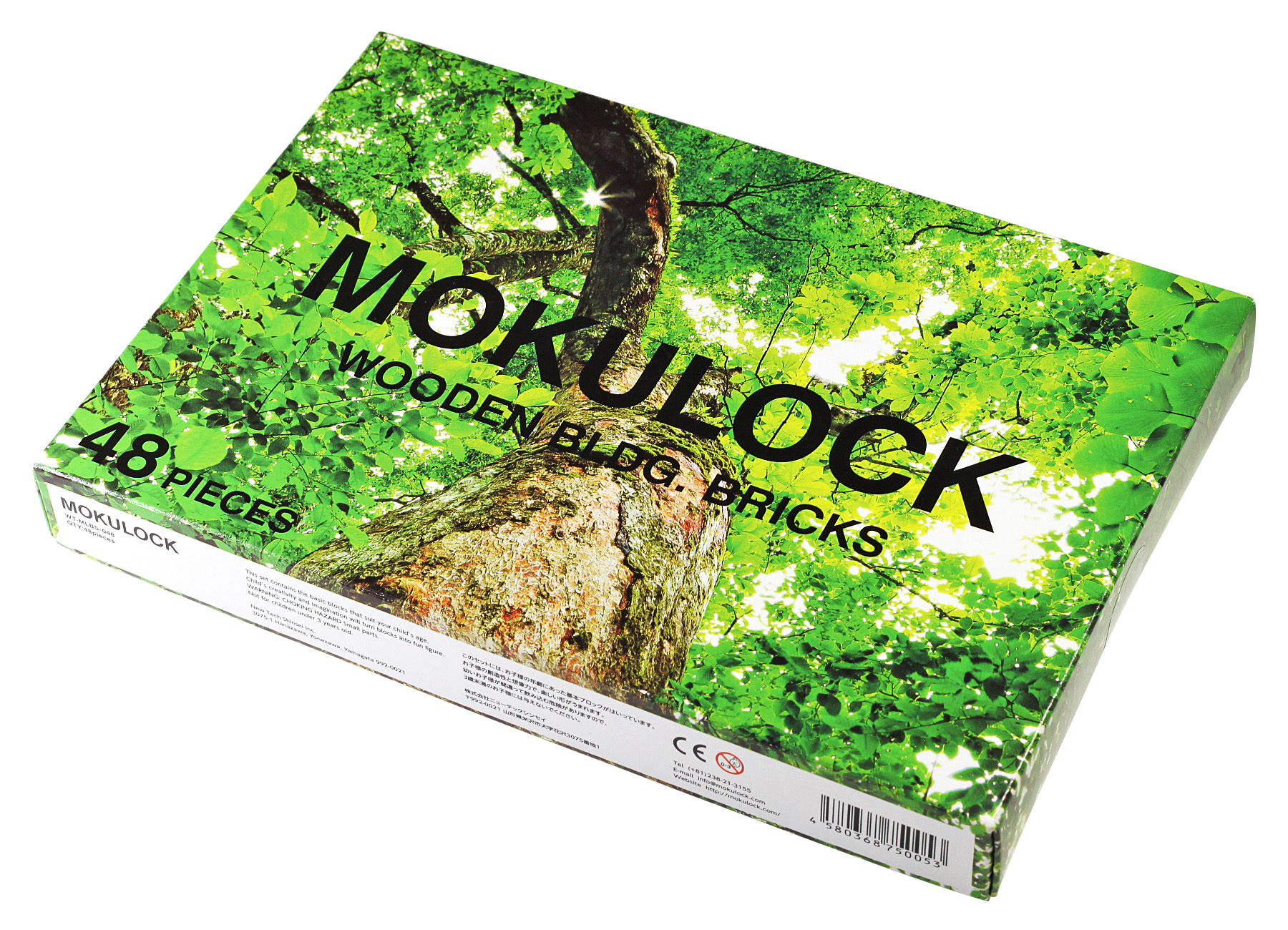 FORHÅNDSBESTILLING Mokulock treklosser - 48 klosser -