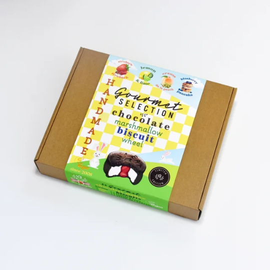 Anandas - Easter Round Up Selection Box (WAS £12)