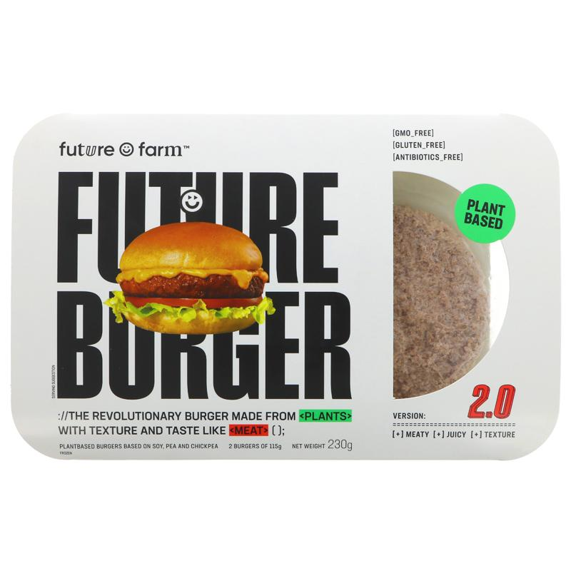 Future Farm - Future Burger (2 pack)
