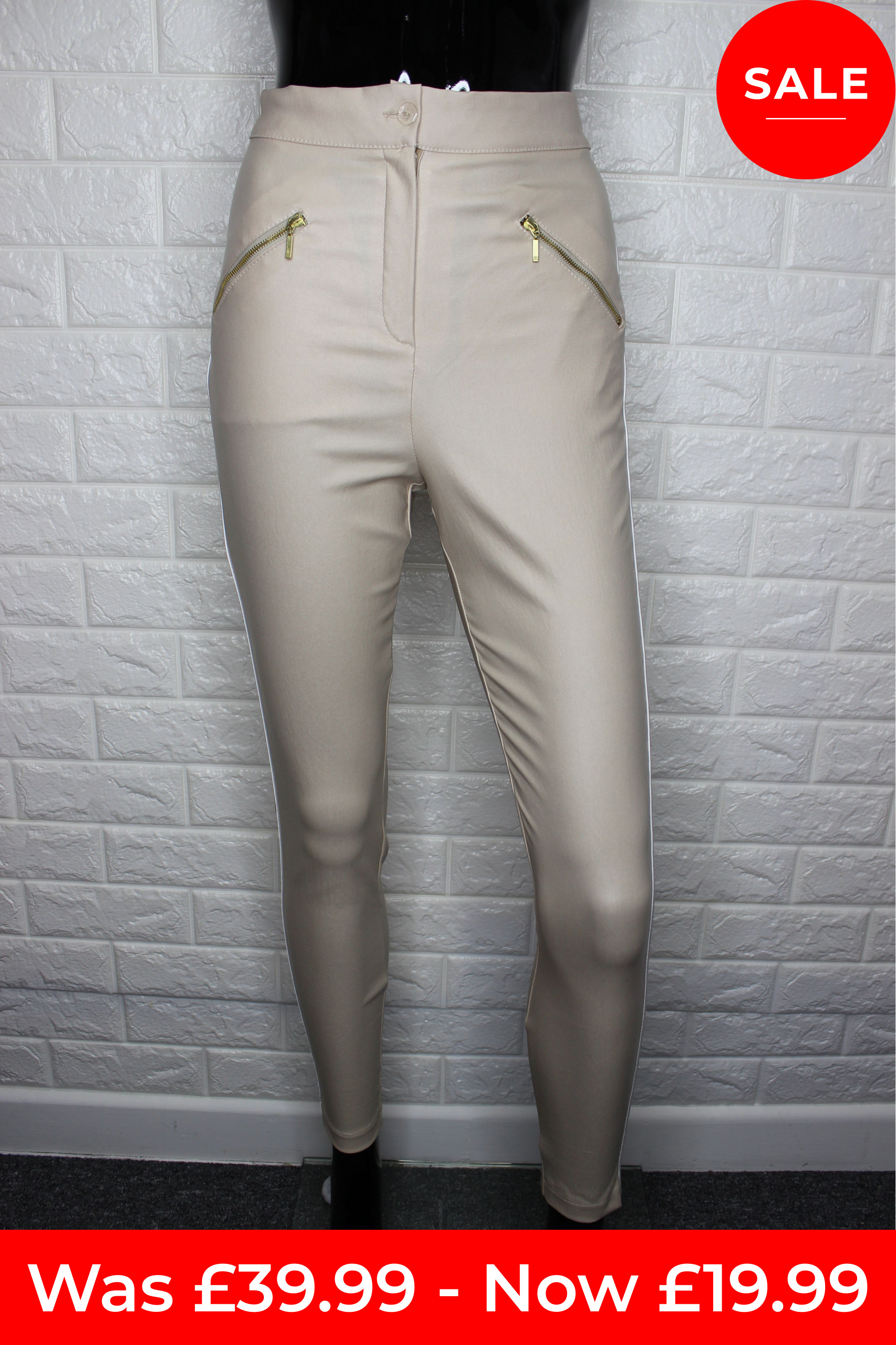 Nude Leather Look Trousers