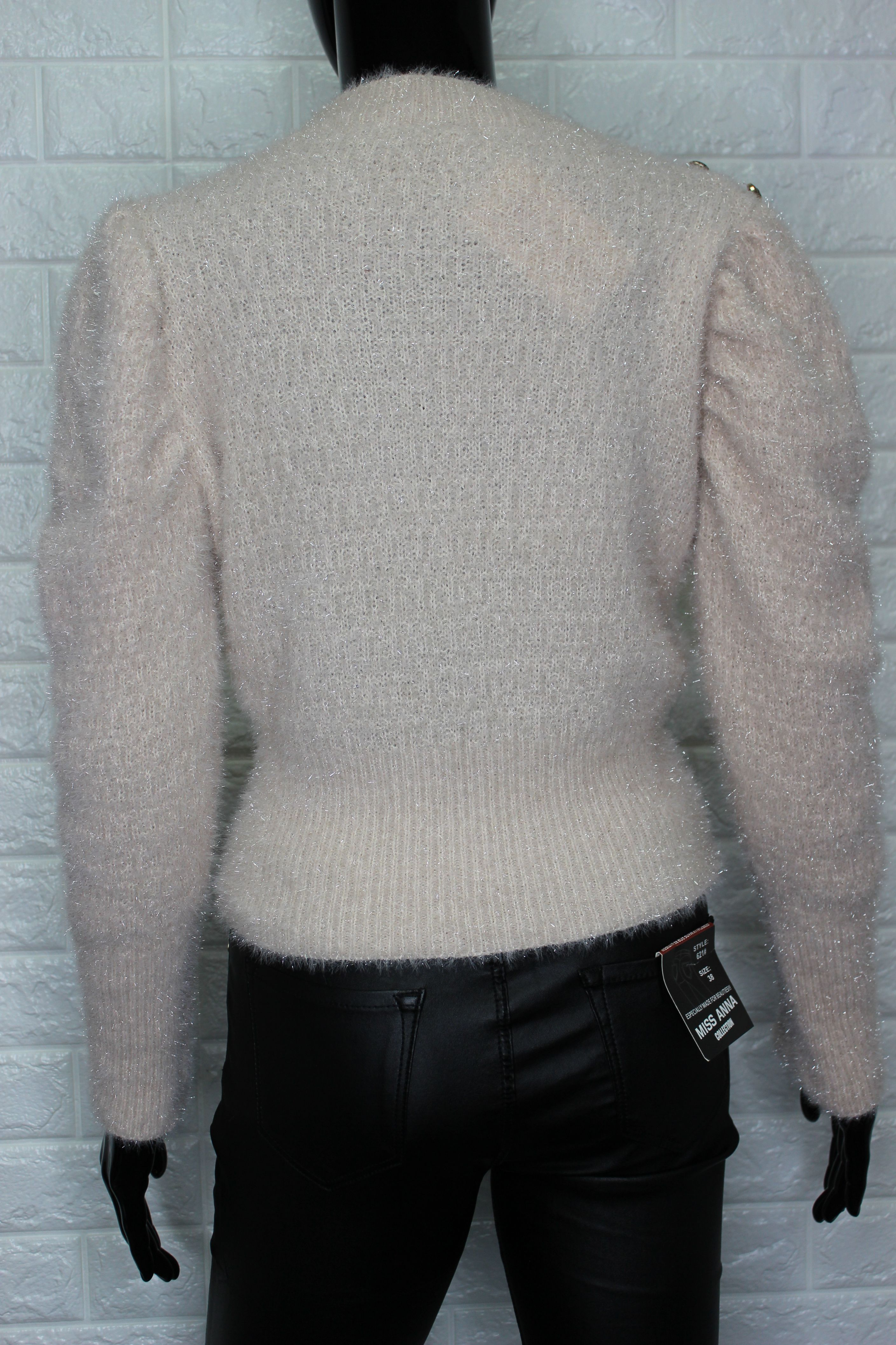 Rose Gold Knitted Jumper