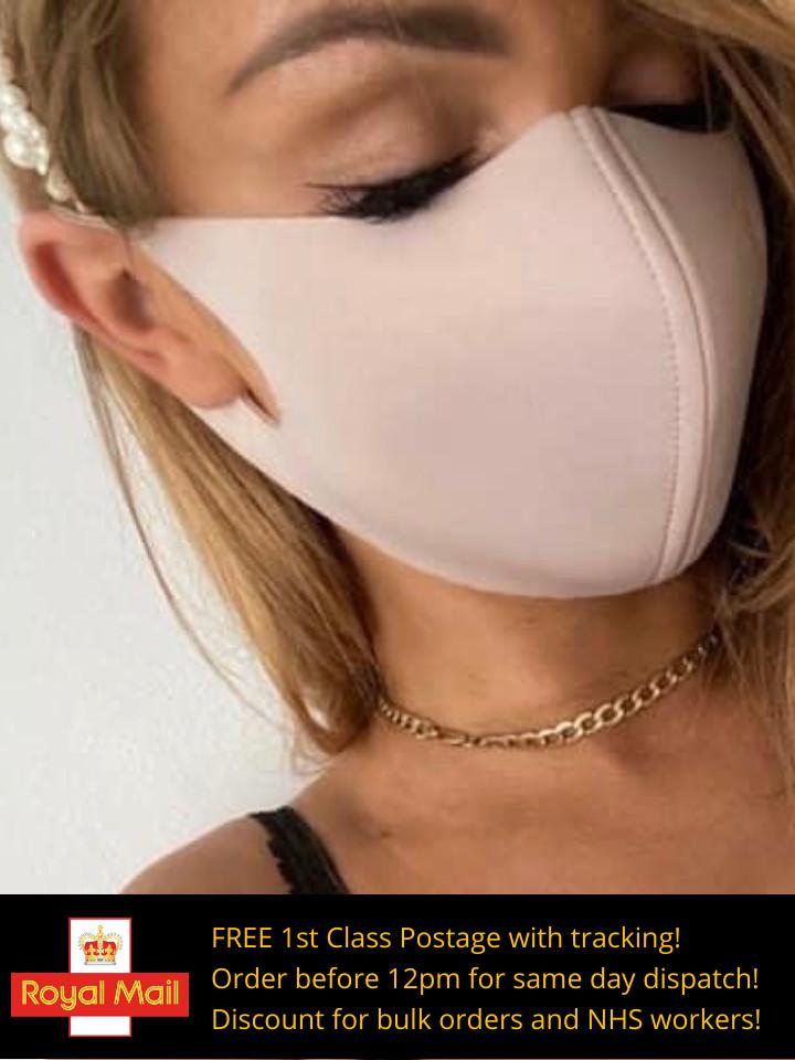 Face Mask - Beige