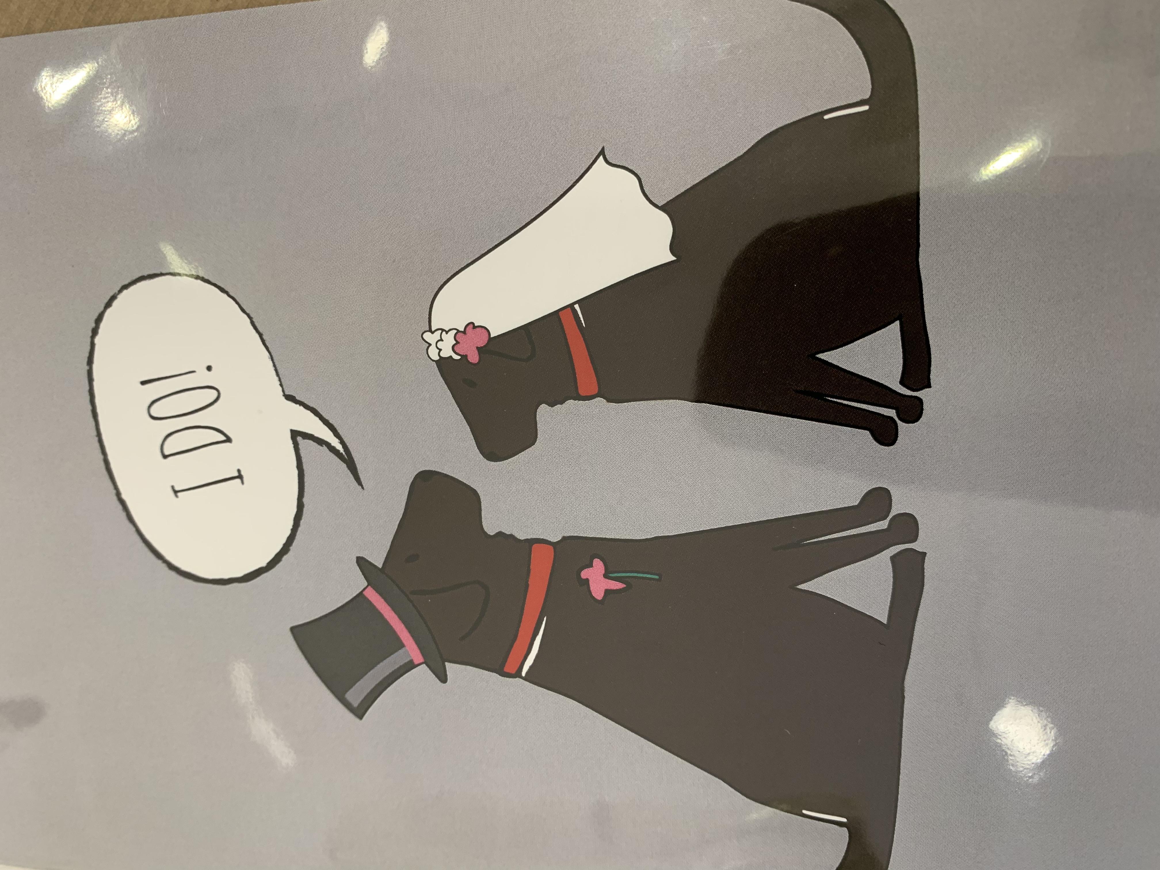 Chocolate Lab wedding Card