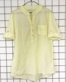 Skjorta gul