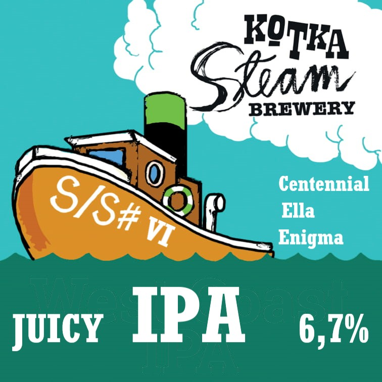 S/S# Juicy IPA 3L Growler