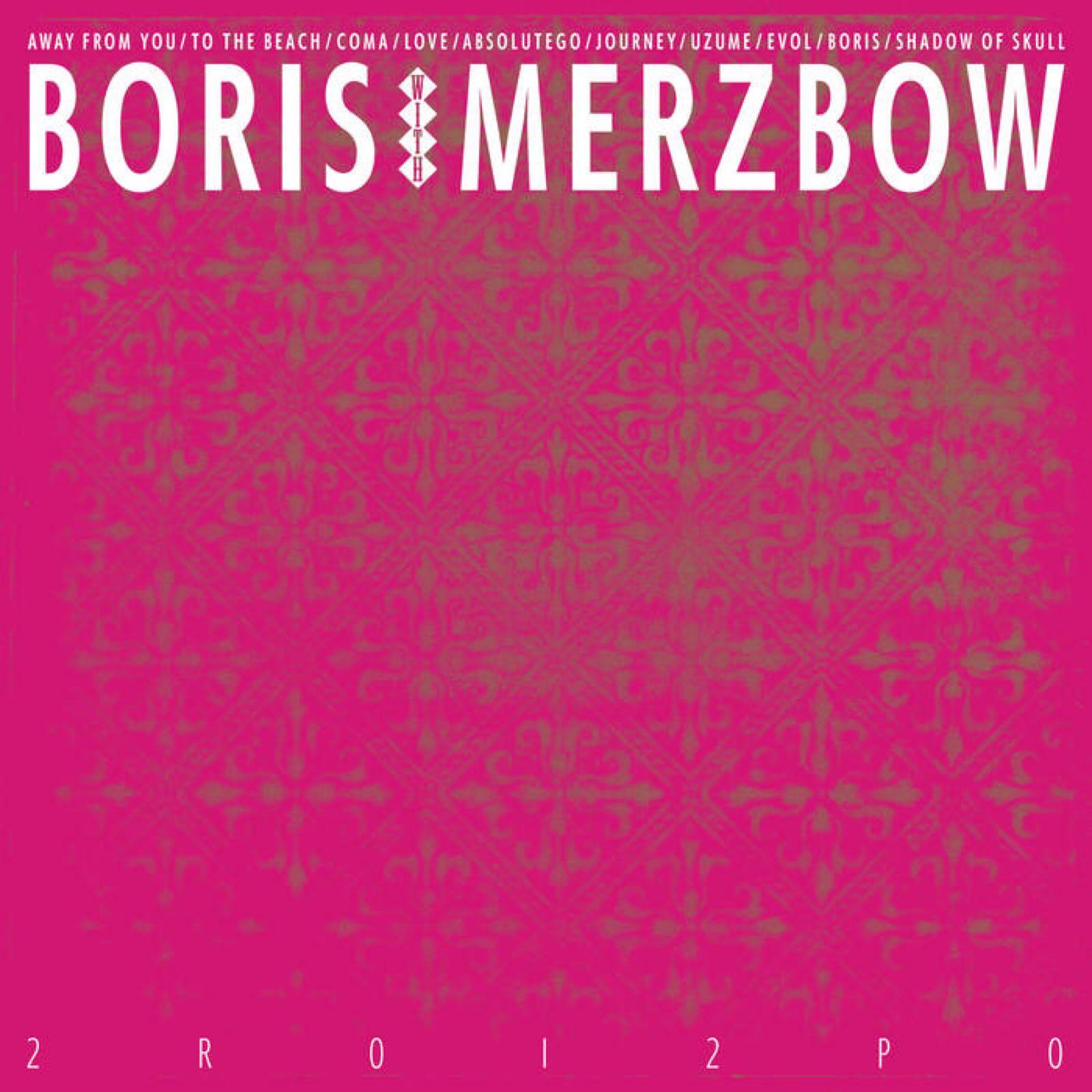 Boris With Merzbow - 2R012P0 [2xLP] (Neon Magenta Vinyl)