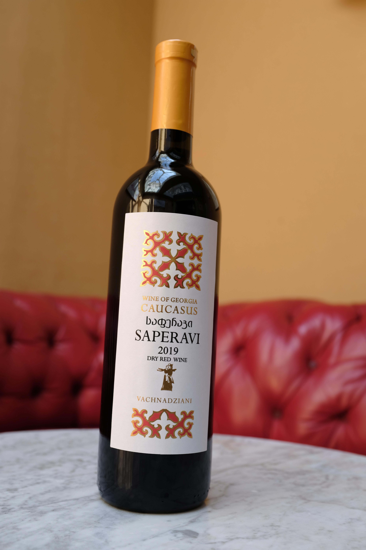 Saperavi NV, Vachnadziani Winery