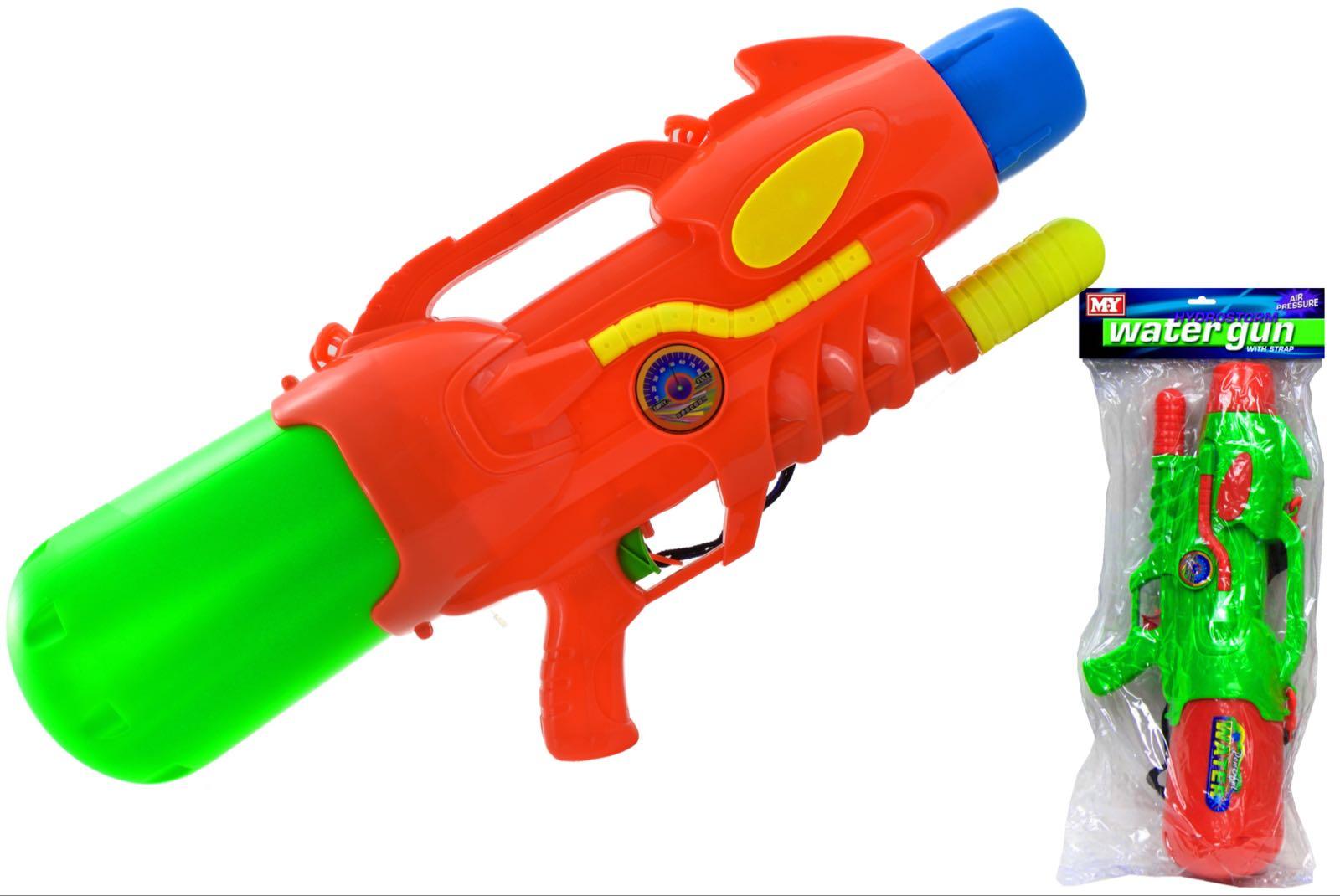 Ex Large Water Gun