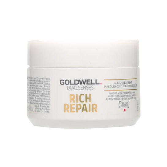 Goldwell Rich Repair 60 Second Treatment 200ml