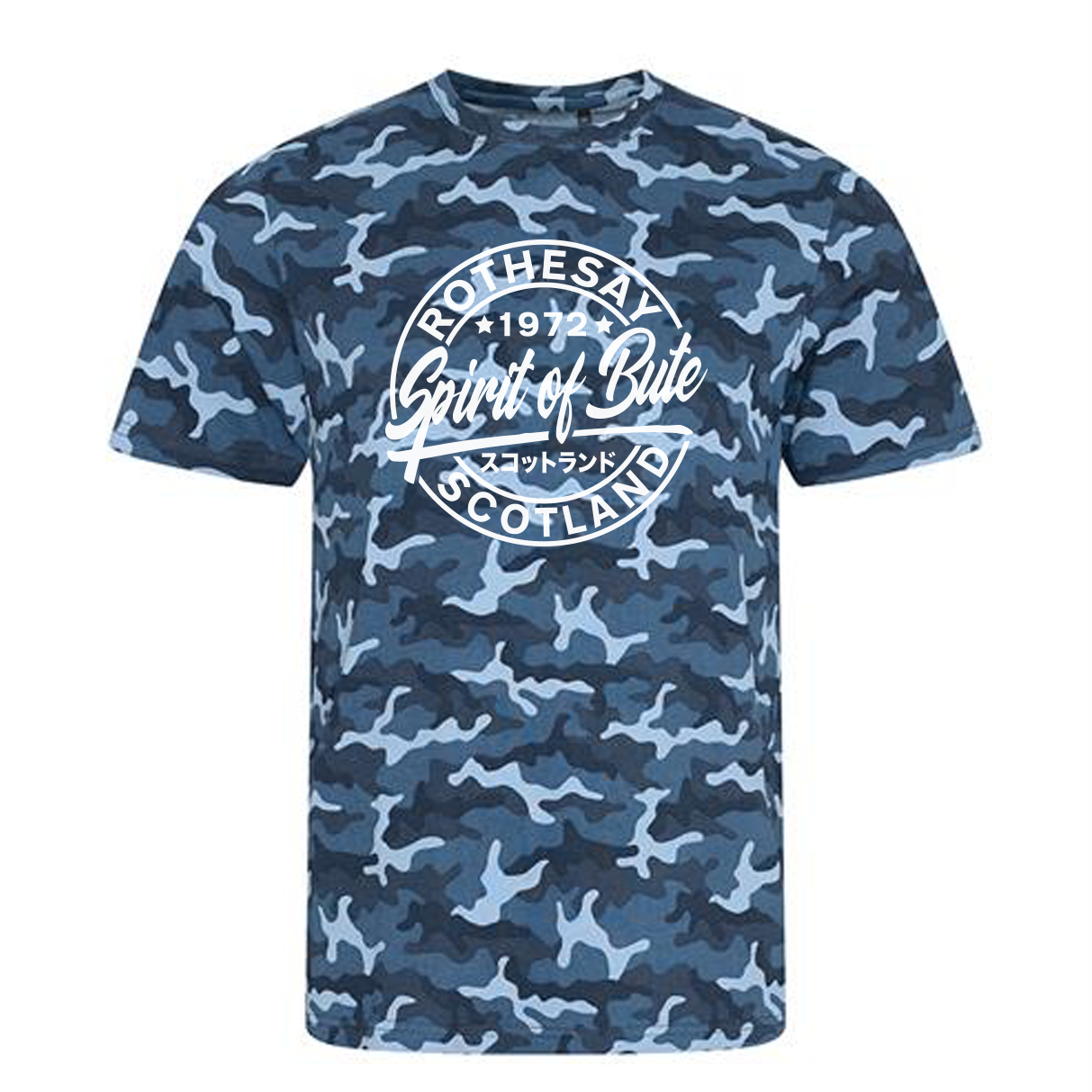 Blue Camo SOB T-shirt