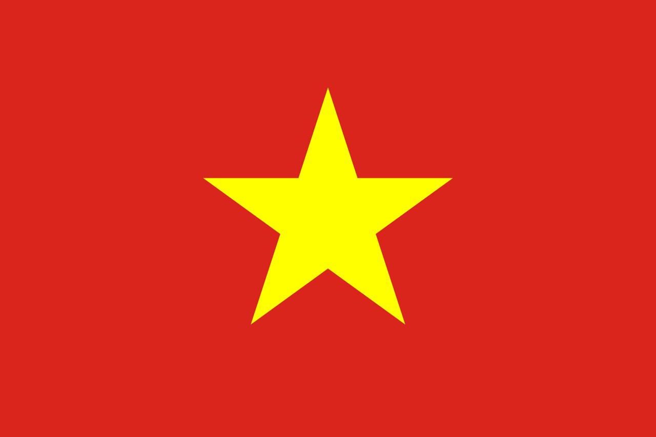 Vietnam Dung K'no Lac Duong 250g