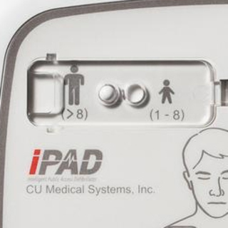 IPAD™ SP1 AED - AUTO | Hjertestarter