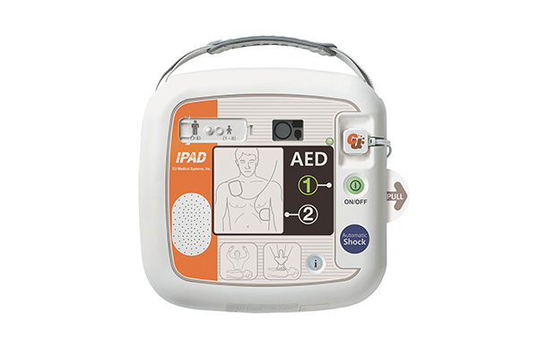 IPAD™ SP1 AED - AUTO   Hjertestarter