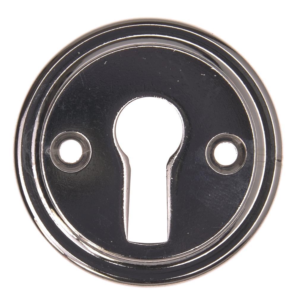 Nyckelskylt par 5407