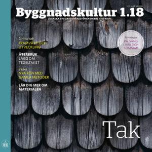 2018Byggnadskultur