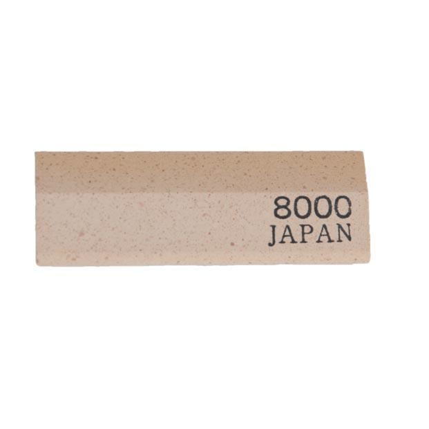 1623 - Minibryne 8000 korn