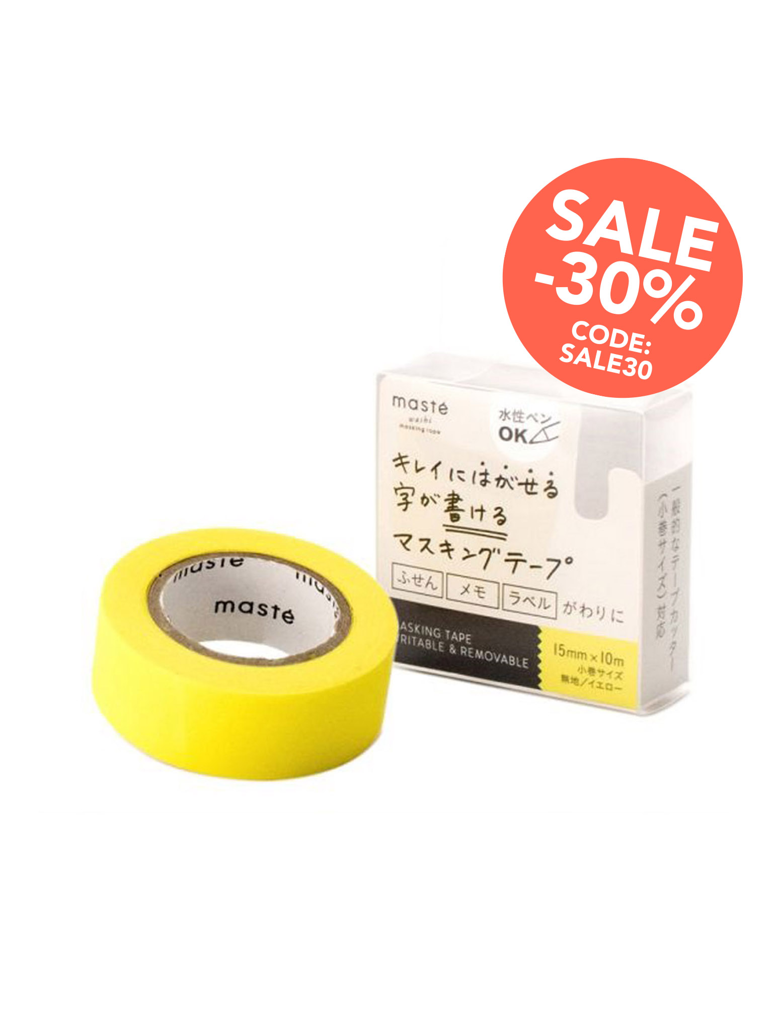 Mark's Writable Masking Tape Gelb